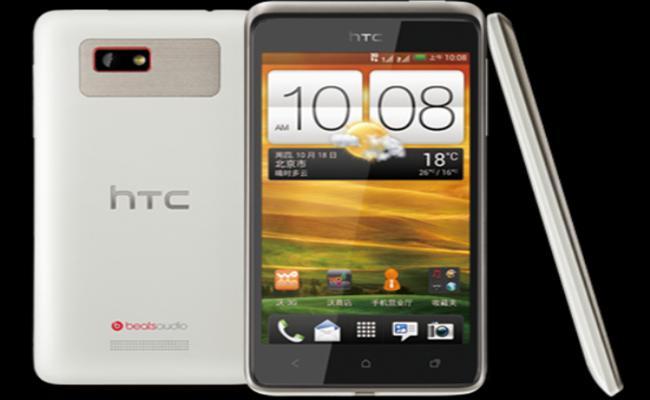 """HTC One SU i quajturi """"Luftëtar i Bardhë"""" zyrtarisht publikohet në Kinë"""