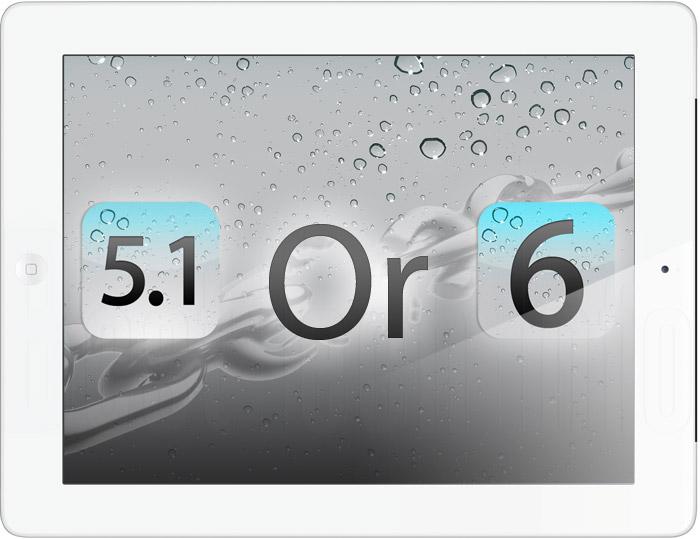 Krahasim: IOS 5.1 kundrejt IOS 6