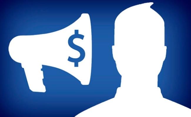 Mesazhet në Facebook së shpejti me pagesë