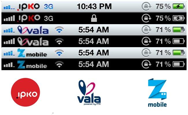 Ipko, Vala dhe Z-Mobile Logot në iPhone
