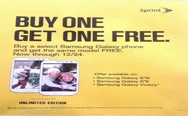 Sprint vjen me oferta joshëse për festat e fundvitit