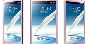 Samsung Galaxy Note II Pink -Ameble