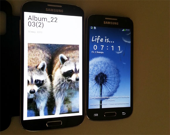 Samsung Galaxy S4 Mini -ameble