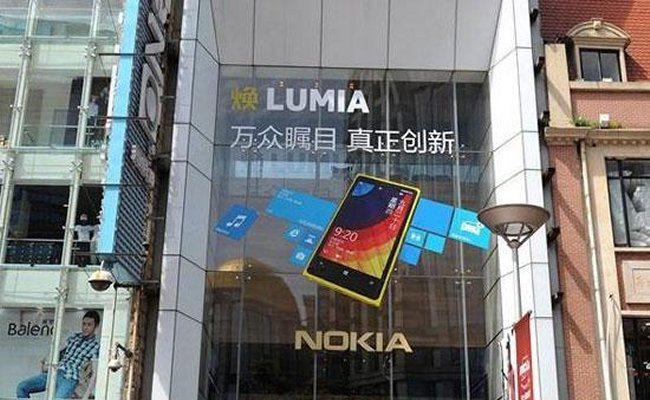 Nokia mbyll shitoren e saj me të madhe të shitjes me pakicë