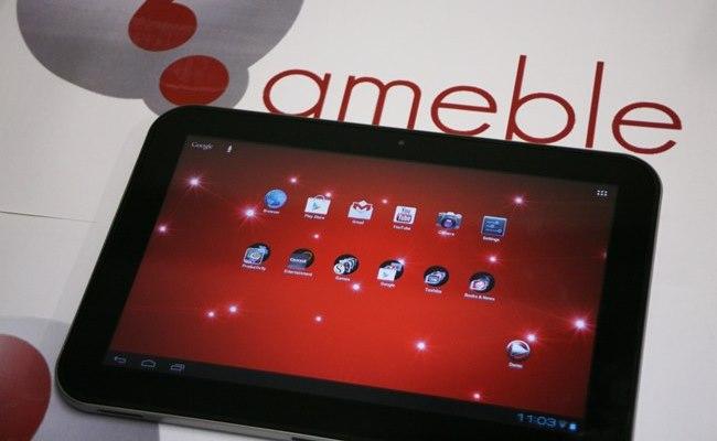 Video Praktike: Tableti Toshiba AT300