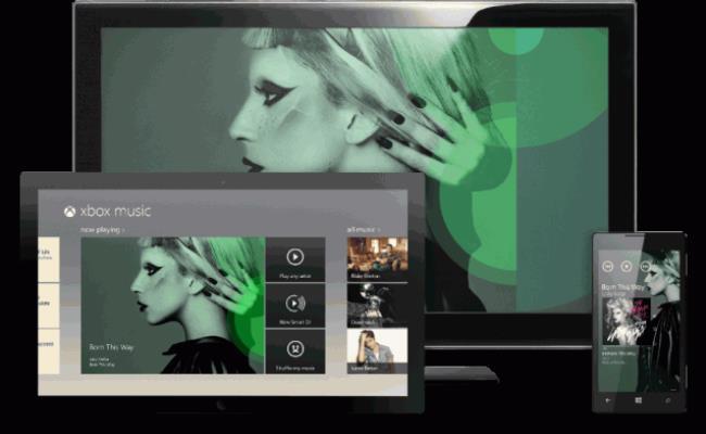 Microsoft përgatit versionin ueb për Xbox Music