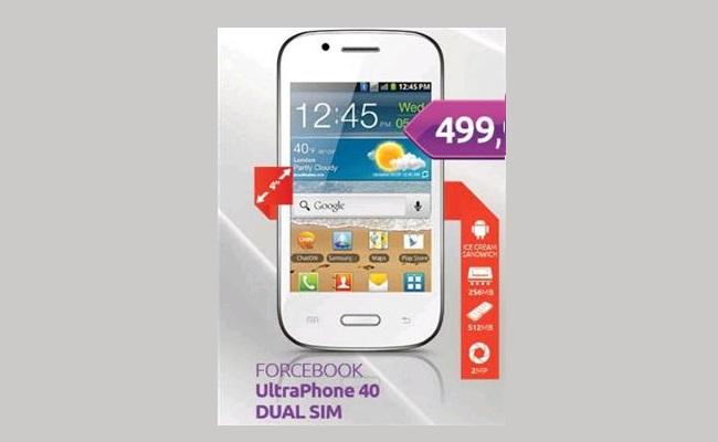 Kroacia prodhon Smartphone-in e parë
