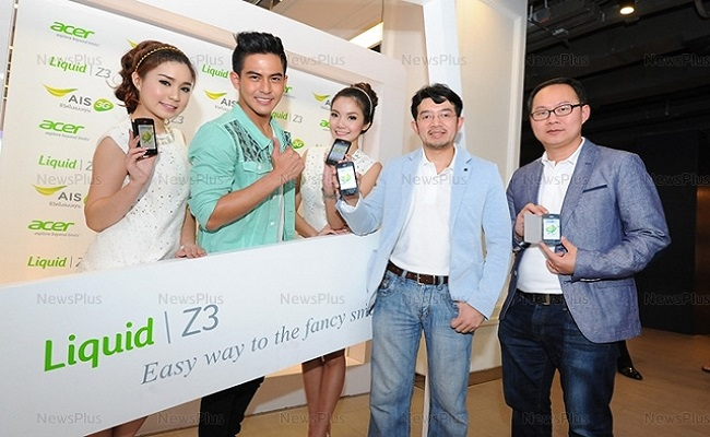 Smartphone Acer Liquid Z3 për vetëm 99 Euro