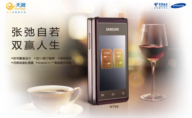 Zyrtarizohet smartphone-i Samsung W789, një model ndryshe