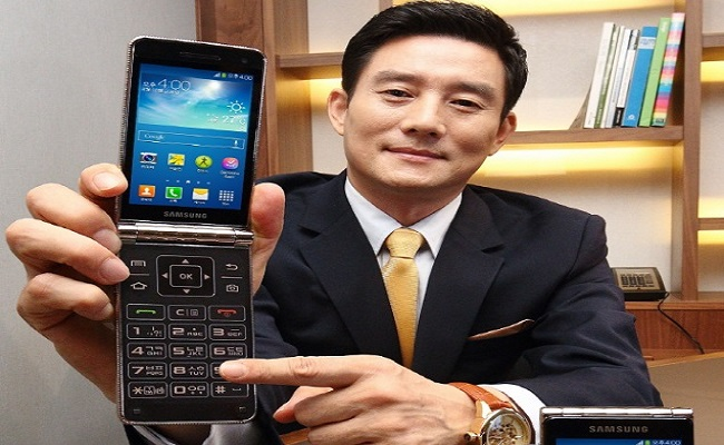Publikohet Samsung Galaxy Golden