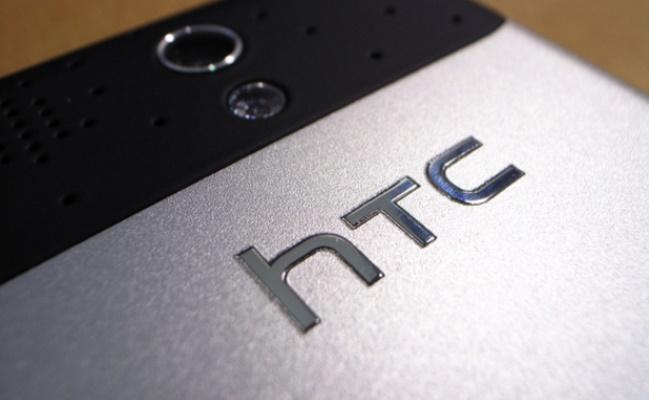 Shfaqen pamje të HTC One Max