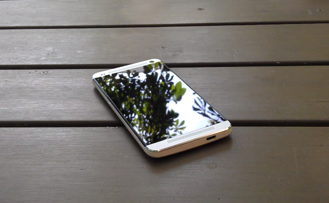 Video Praktike: HTC One