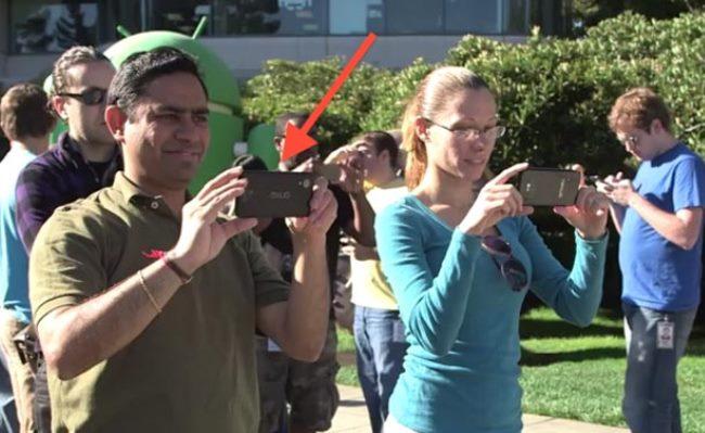 A është ky Google Nexus 5?