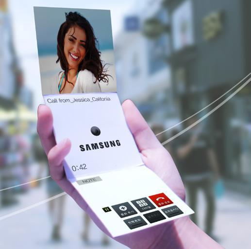 Samsung me ekran flaksibil