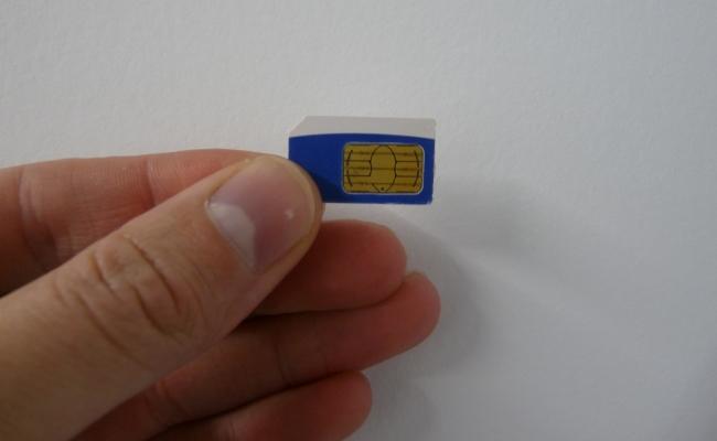Pse telefonat celular përdorin SIM kartelë?
