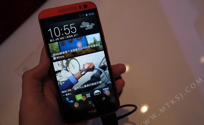Rrjedhin pamjet e një smartphone-i të ri HTC