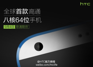 HTC Desire 820 8 Core 64-bit Android