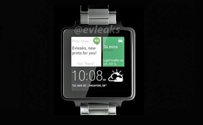HTC thuhet se ka ndalur planet e saj për smartwatch