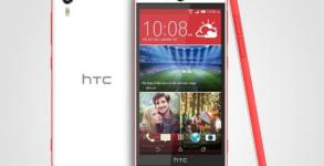 HTC Desire Eye 1