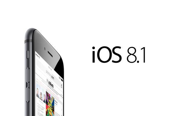 Lëshohet përditësimi iOS 8.1 që përfshinë opsionin Apple Pay