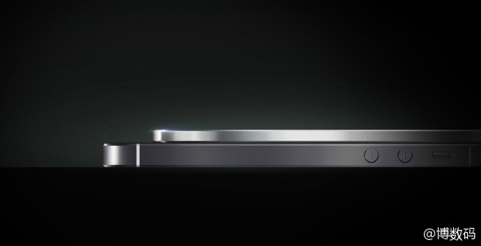 vivo-thinnest-smartphone