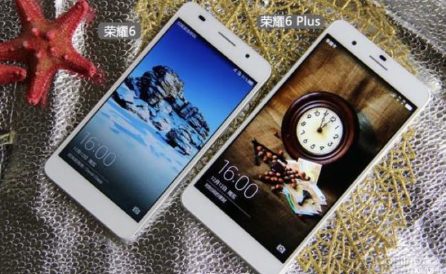Zyrtare: Lansohet Huawei Honor 6 Plus