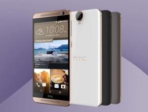 HTC One E9 +