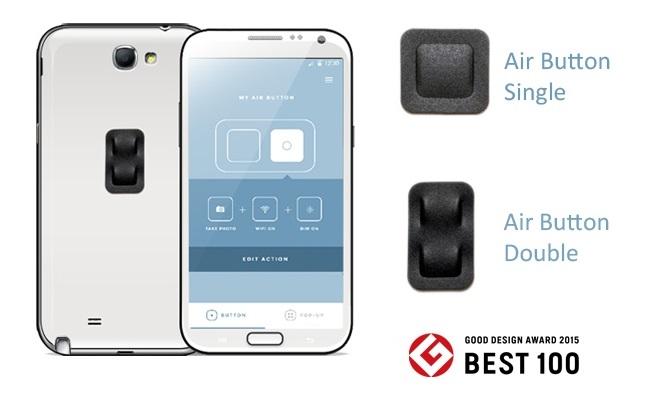 Air Button shton butona ekstra në smartphone