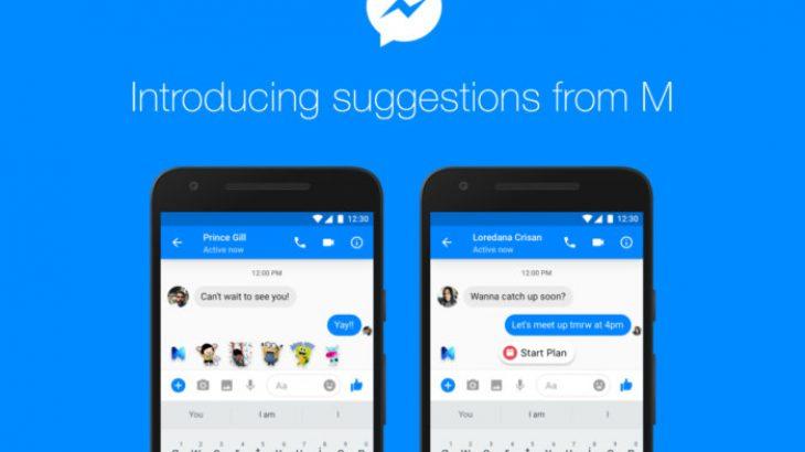 """Facebook lançoi asistentin virtual """"M"""" në aplikacionin Messenger"""