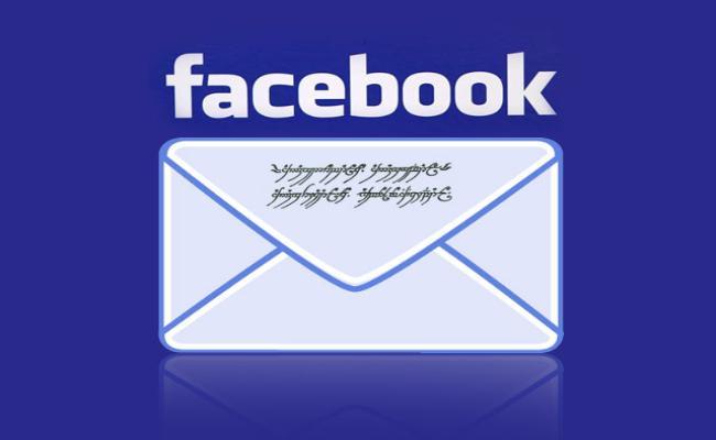 A publikohen mesazhet private në Facebook?