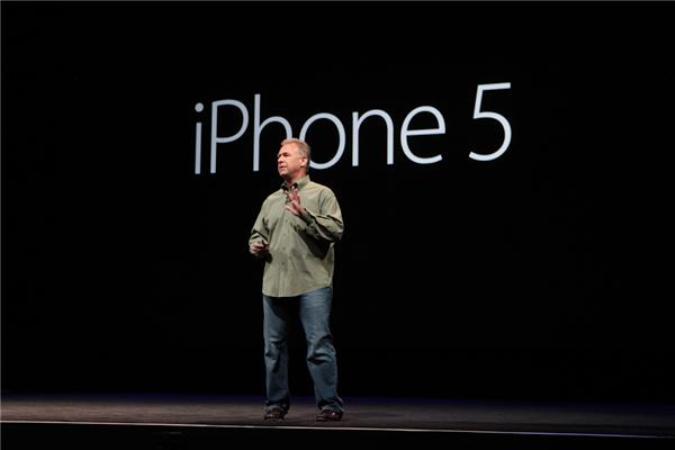 Publikohet Iphone5
