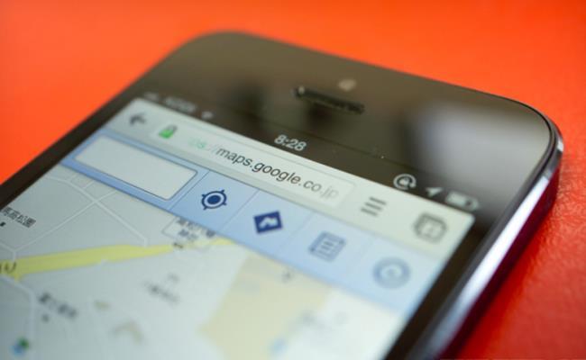 Porosi për iPhone 5 nga Google