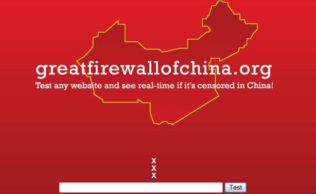 Google bllokohet nga qeveria kineze