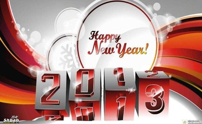 Gëzuar Vitin e Ri 2013!!!