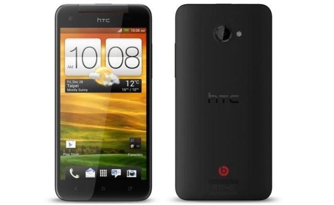 Prezantohet HTC Butterfly, versioni ndërkombëtar