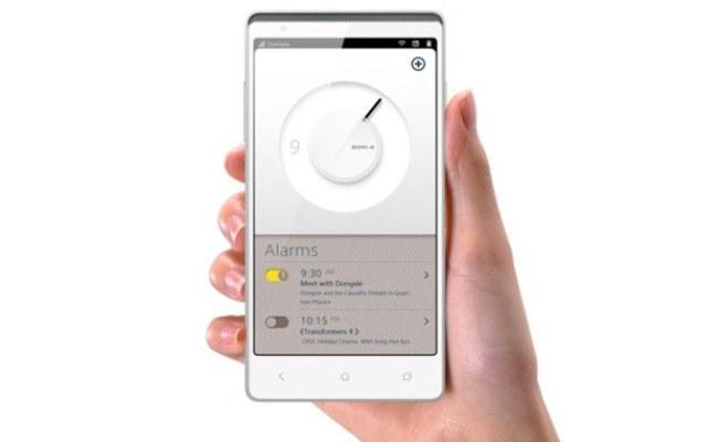 Prezantohet Smartphone ZTE Nubia Z5