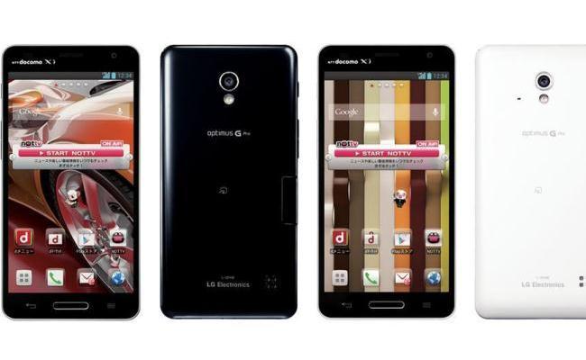LG njofton për LG Optimus G Pro