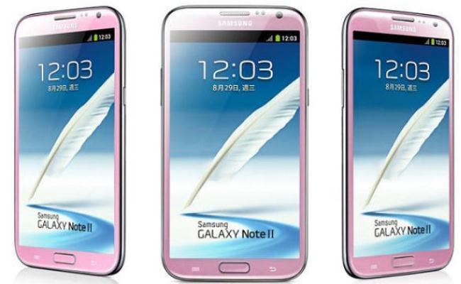Lansohet Samsung Galaxy Note II me ngjyrë rozë