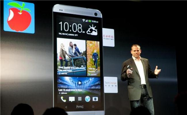 HTC: Ngjarja e mbrëmshme nga Samsung e turpshme