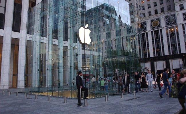 Apple blen kompaninë suedeze AlgoTrim