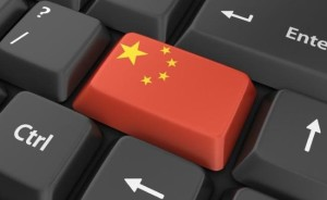 China button