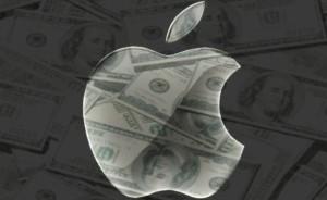 Apple Logo Dollars
