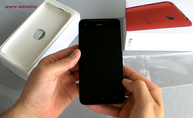 Video Shpaketim: HTC Butterfly