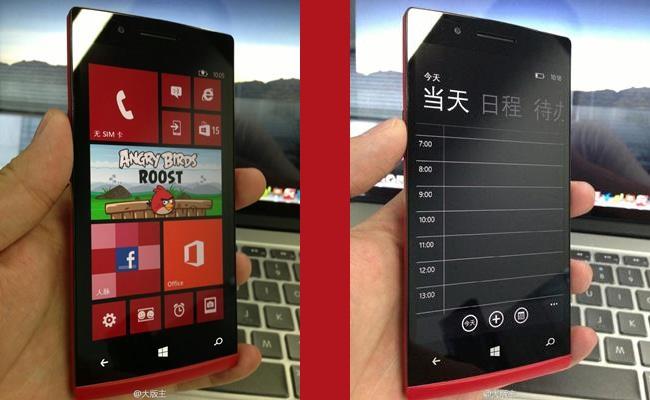 Oppo për lansimin e smartphone-ve me platformën Windows