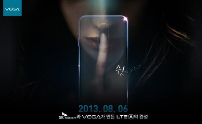 E plotësuar: Prezantohet smartphone-i Pantech Vega LTE-A