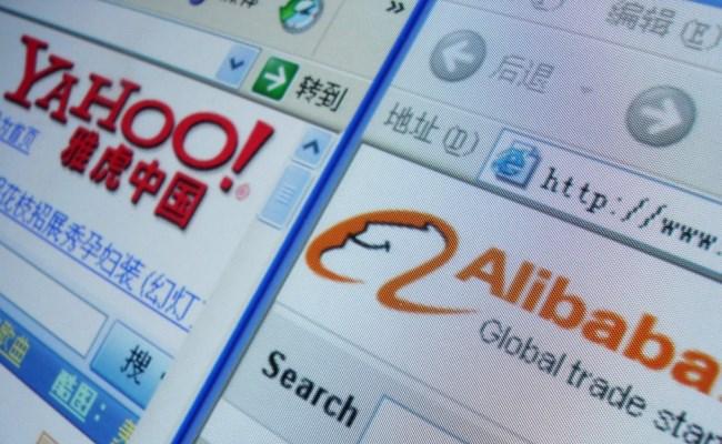 Shërbimi Yahoo Mail shuhet për Kinën