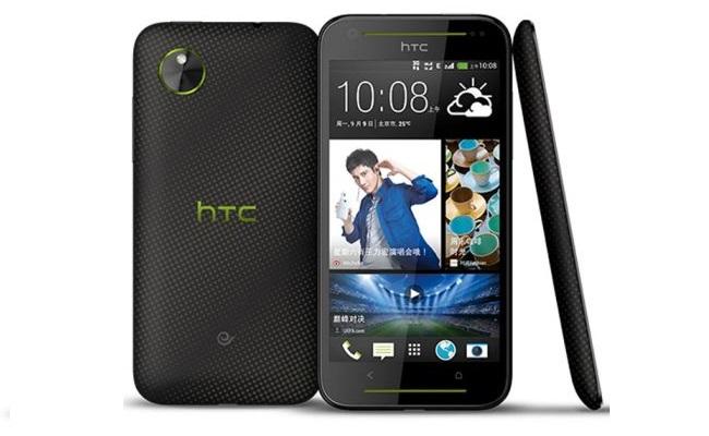 Prezantohet në Kinë HTC Desire 709d