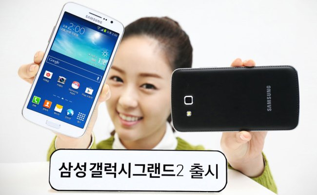 Samsung Galaxy Grand 2 LTE-A