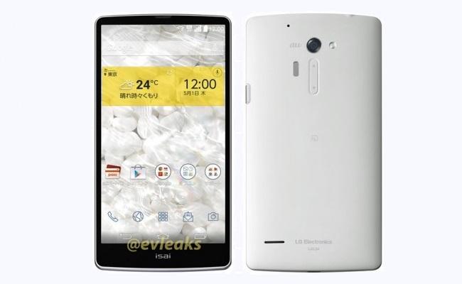 LG G3 lansohet me 27 Maj