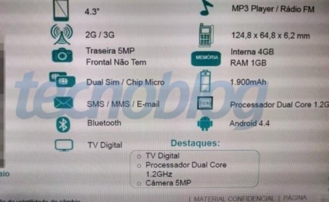 """Rrjedhin karakteristikat e smartphone-it """"Moto E"""""""